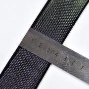 Elastique plat lurex - 40mm
