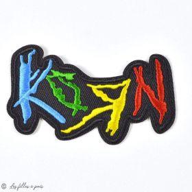 Écusson Korn - Noir et multicolore - Thermocollant - 1